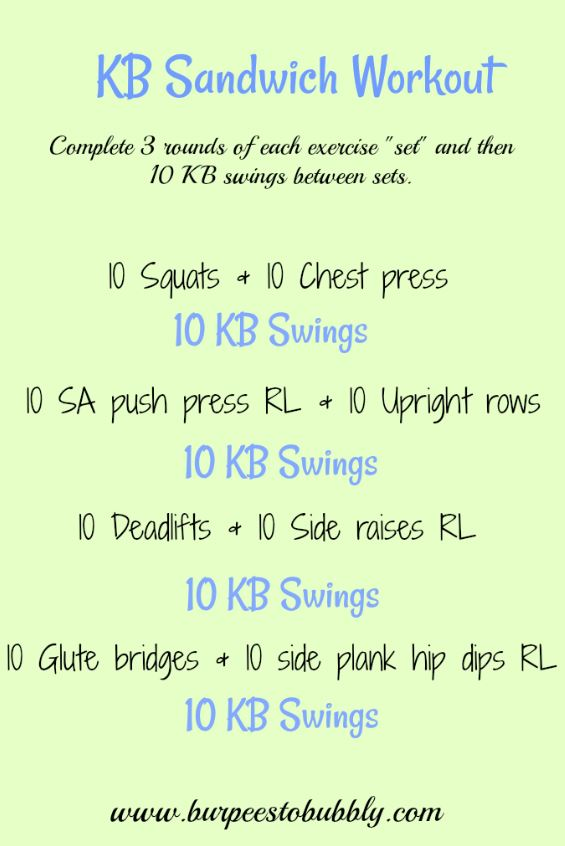 KB Sandwich Workout